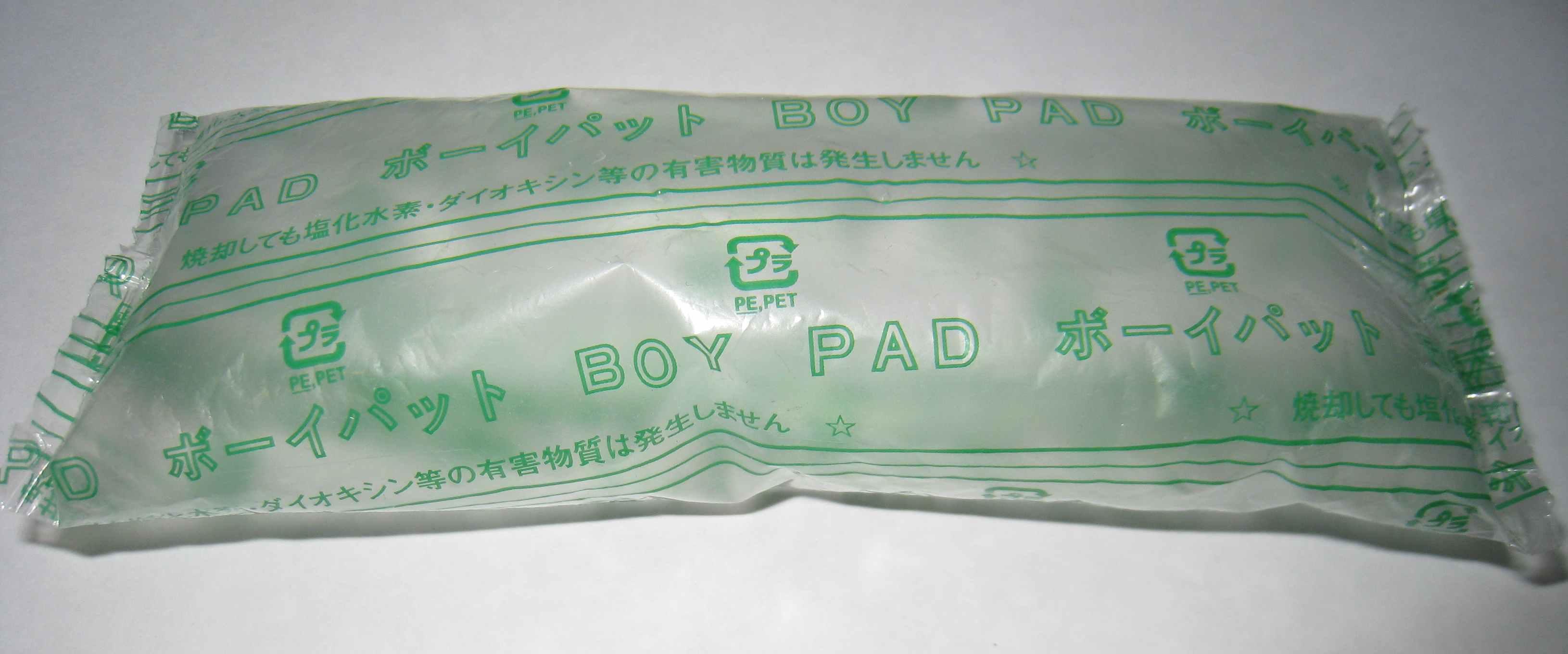 Boy Pad