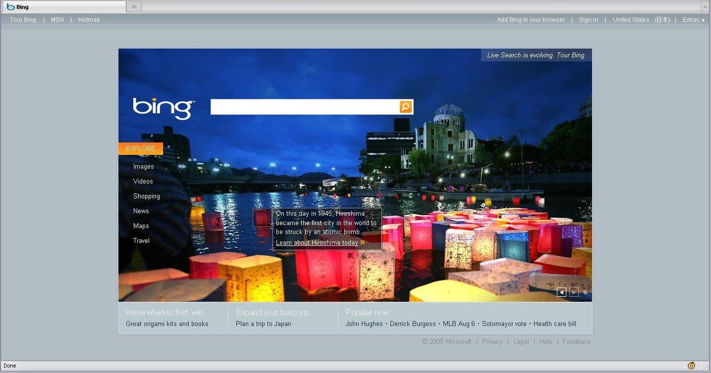 Bing-Hiroshima