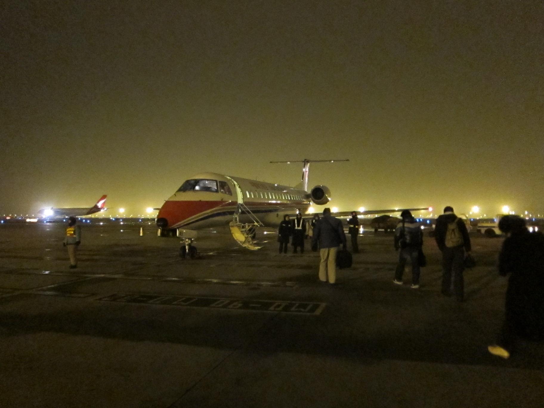 Shanghai to Nanjing Plane