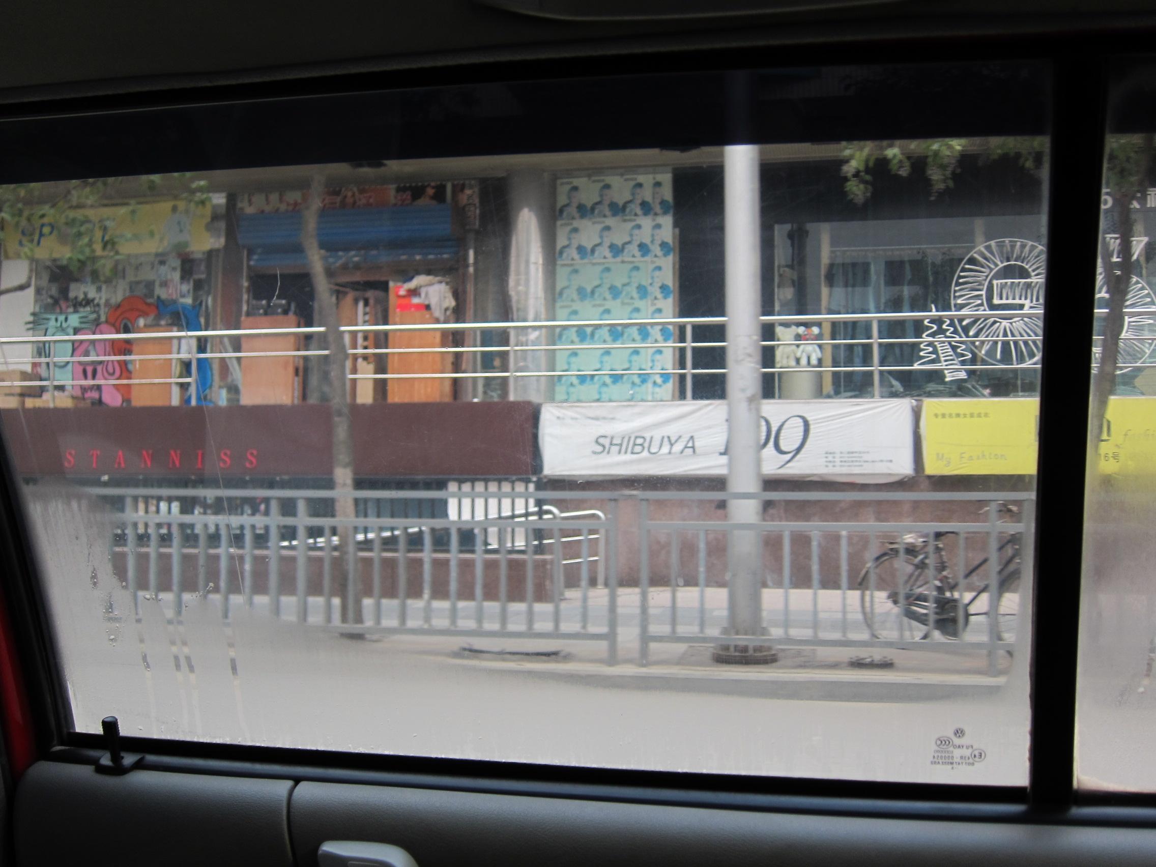 Shibuya 109 China