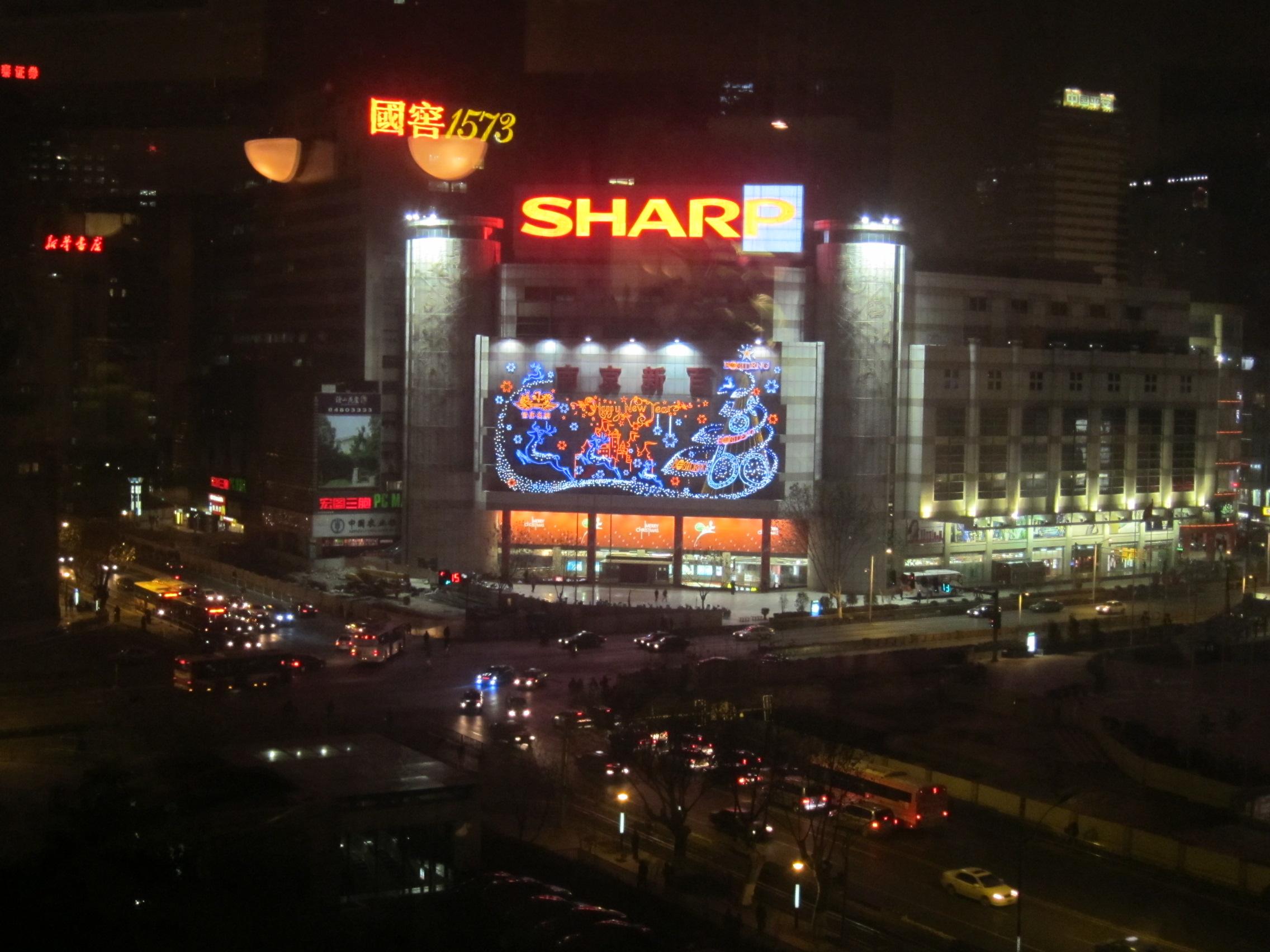 Sharp Nanjing