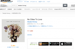 Sleater Kinney Amazon Japan